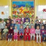 nowyrokprzedszkolny2420